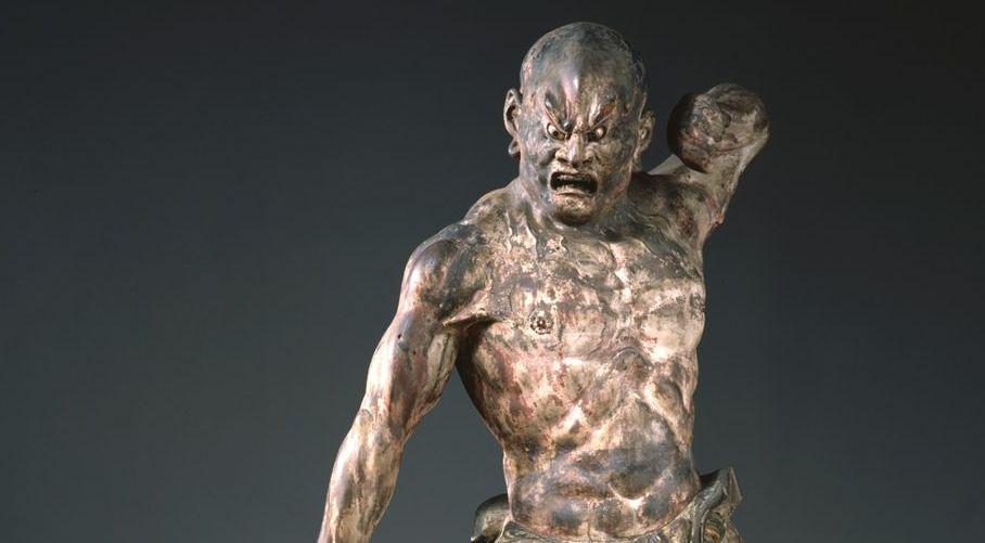 Image: Nara – Trésors du bouddhisme japonais